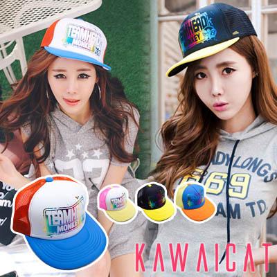 帽子通販〜KawaiCatブランドの【50%OFF】【ha8625】バックメッシュデザインになっていて夏でも着用しやすいカラフルな配色のキャップ