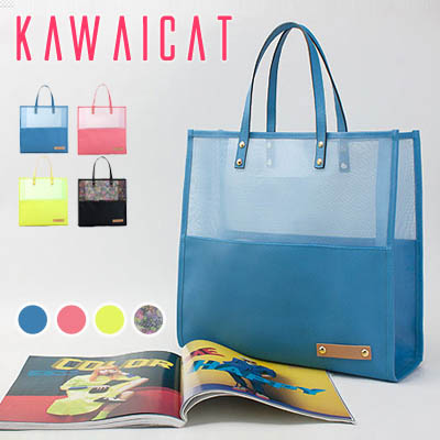 バッグ通販〜KawaiCatブランドの【50%OFF】【ba8972】メッシュ配色デザインの透け感がある夏らしいアイテム♪すっきりした正方形のメッシュ配色バッグ