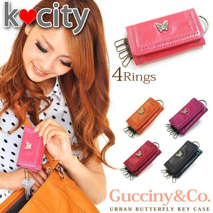 Gucciny&Co バタフライポイント 4連アーバン キーケース♪アンティーク4連リング雑貨
