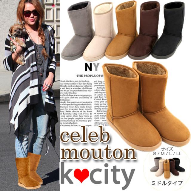 靴通販〜K-cityブランドの[安カワ♪レディースファッション秋冬]履き心地◎ムートンミドルブーツ