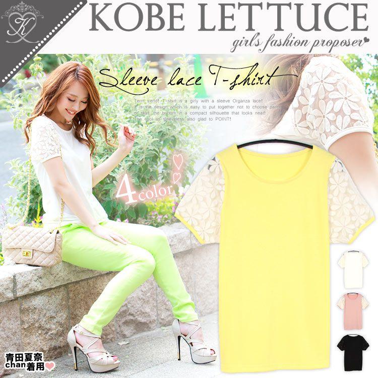 シャツ通販〜KOBE LETTUCEブランドのガーリーなモテ服はコレ♪全4色!袖フラワーオーガンジーレース切替Tシャツ[C1197]【入荷済】