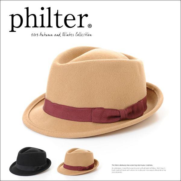 philter(フィルター)【新作】★中折れフェルトハット(ハット/帽子/中折れ帽/ベルト/ウール/レディース)【入荷済】