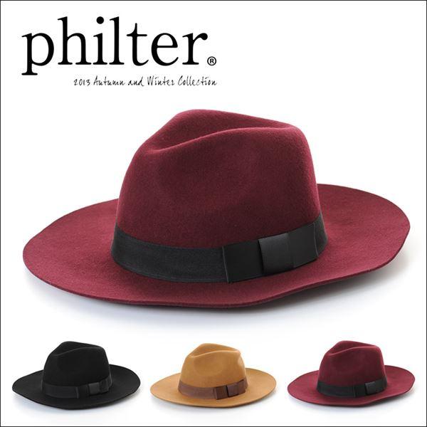 philter(フィルター)【新作】★つば広ハット(ハット/中折れ帽子/帽子/女優帽/ウール/レディース)【入荷済】
