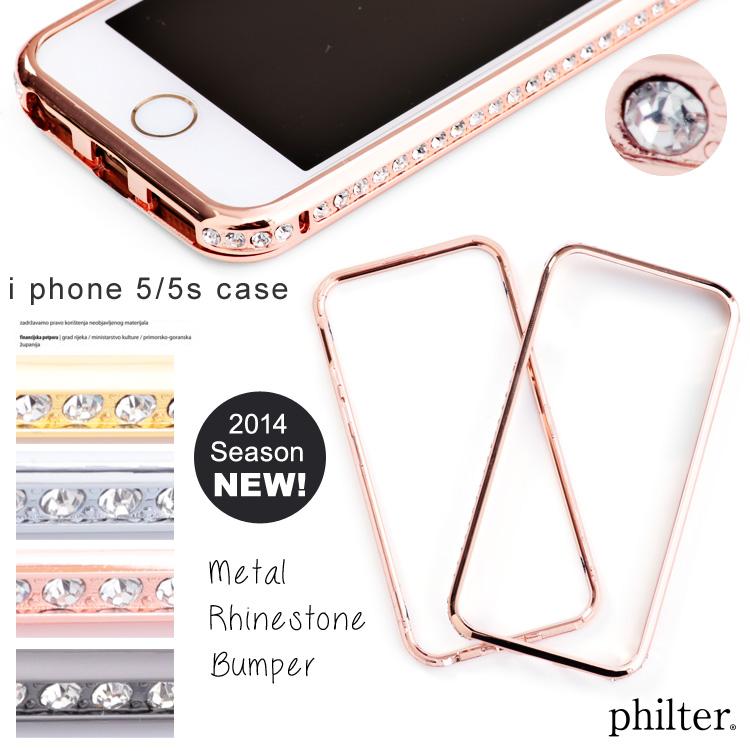 philter(フィルター)メタルラインストーンバンパー(iPhoneケース/iPhone/スマホ/バンパー/メタル/ラインストーン/レディース)【予約】