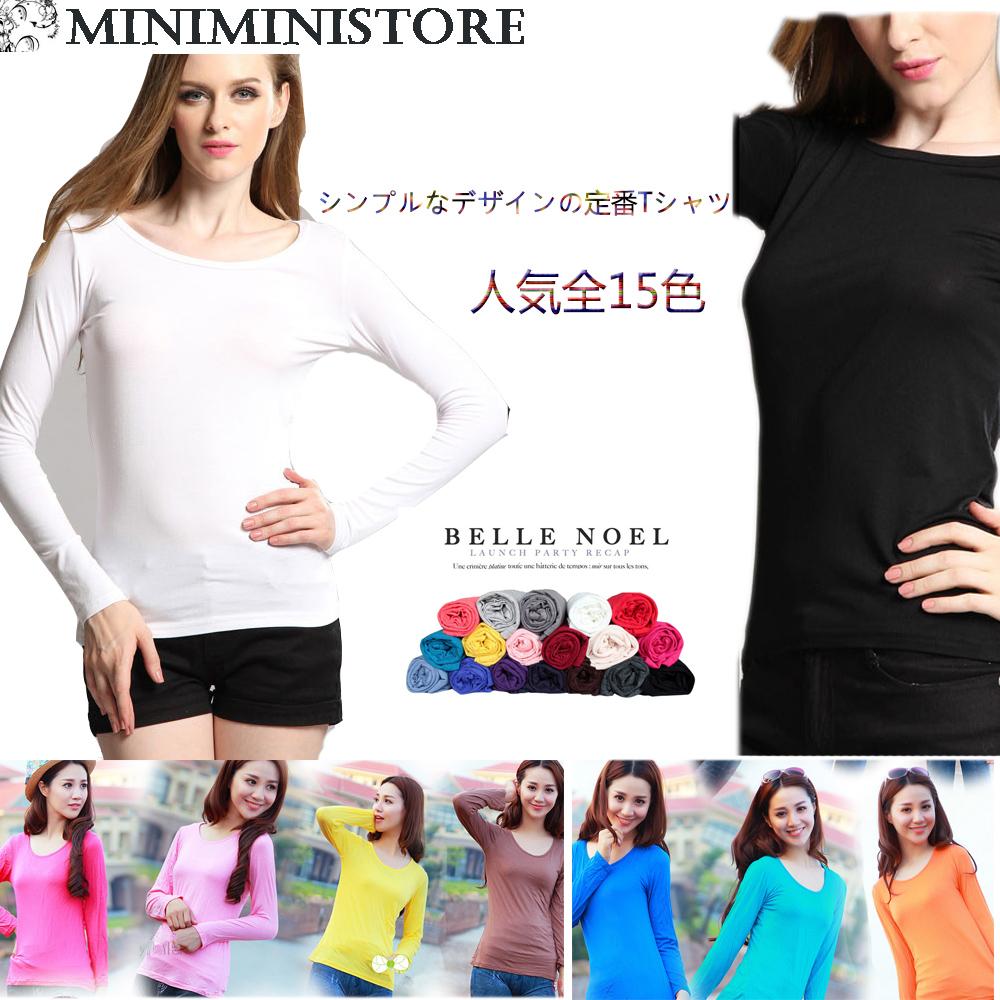 Tシャツレディース無地長袖Tシャツ 人気全15色
