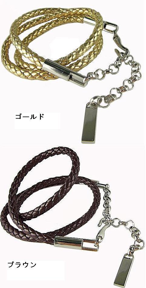 ブレスレット通販〜NewImageブランドの【6Color】フェイクレザーファッションベルト★