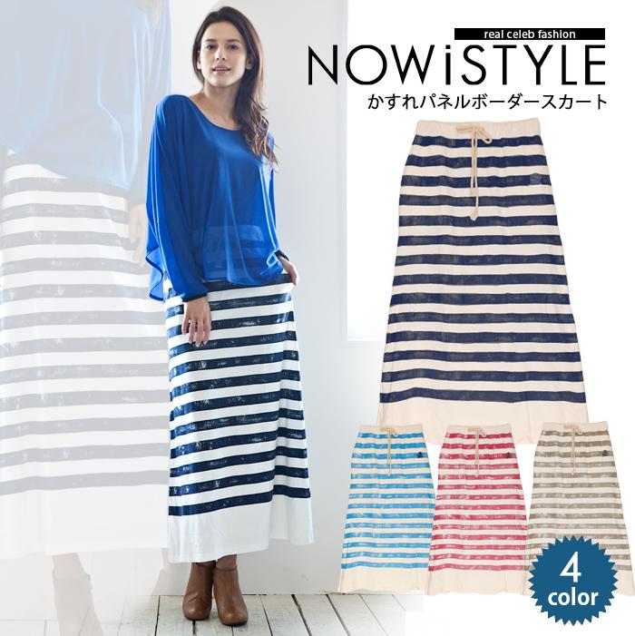 かすれパネルボーダースカート/春夏/セレブファッション/大きいサイズ/ボーダー柄