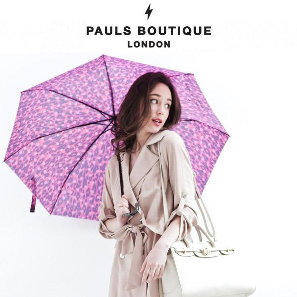 【PAUL'S BOUTIQUE】レオパードプリントアンブレラ(折りたたみ傘)/ヒョウ柄