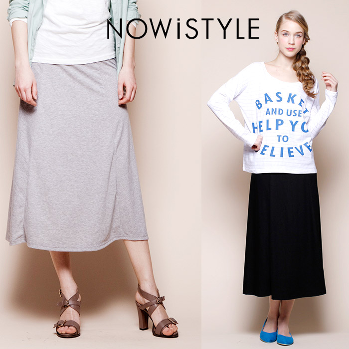 シンプルコットンマキシスカート/春/セレブファッション