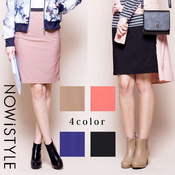 スリットレスシンプルタイトスカート/ペンシルスカート/春/セレブファッション