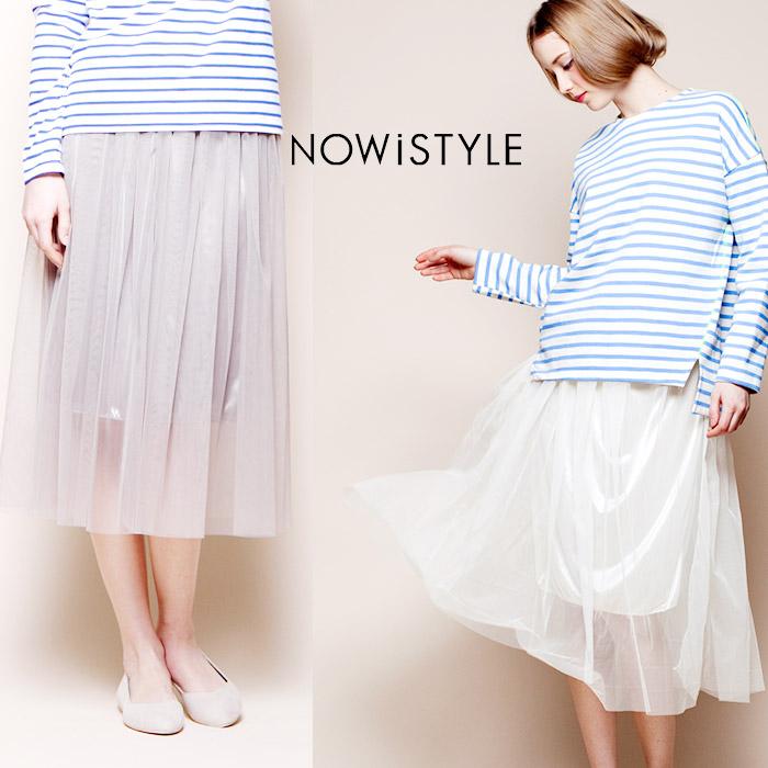 丈素材切り替えチュールスカート/春/セレブファッション