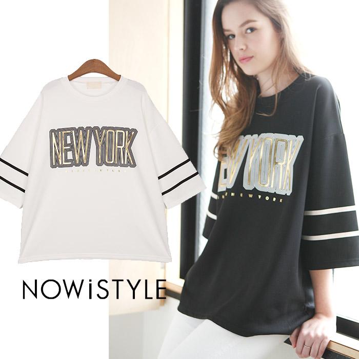 シャツ通販〜nowistyleブランドのオーバーサイズNYカットソー/大きいサイズ/春/セレブファッション