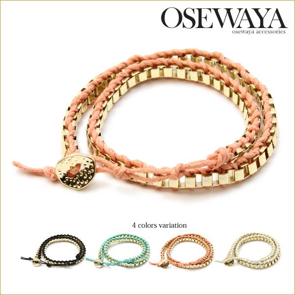 ブレスレット 編み込み ゴールドチェーン 2連ブレスレット[お世話や][osewaya]ブレスレット