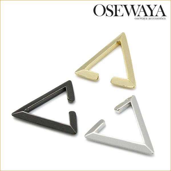 【片耳用】 イヤーカフ トライアングル メタル イヤリング ミニ[お世話や][osewaya]イヤリング