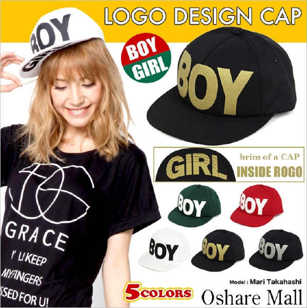 帽子通販〜Oshare Mallブランドの【JELLY★高橋茉莉chan】毎日使いたいカジュアル可愛い♪BIGロゴキャップ
