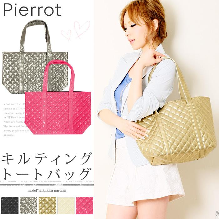 ☆飽きのこないデザインと光沢が上品なキルティングトートバッグ☆ ハンドバッグ Bag 鞄 トート