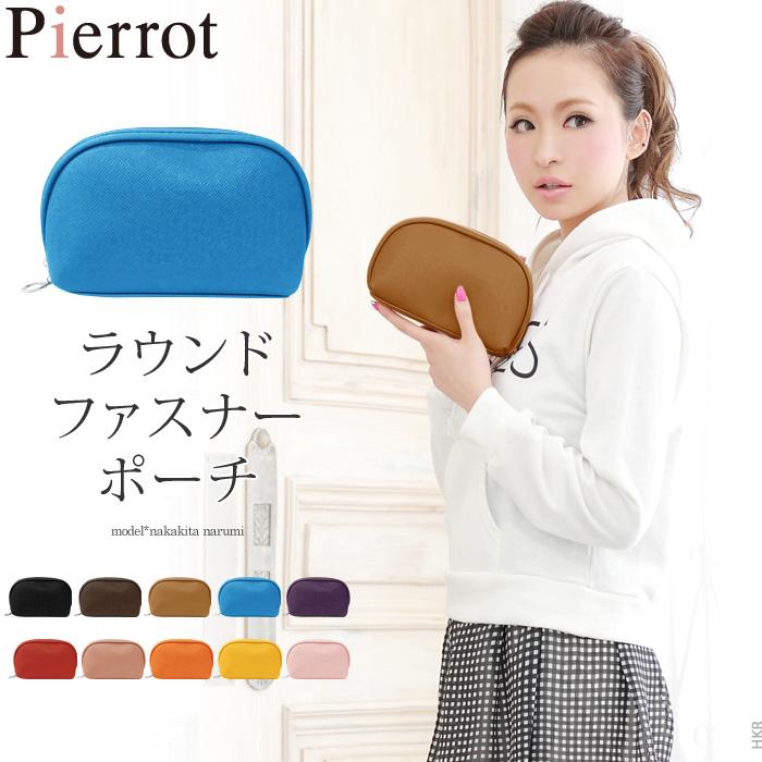 持ってるだけで楽しくなる♪鮮やかカラーがキュートでポップなポーチ☆ コスメポーチ ラウンドファスナー ポケット ピエロ pierrotぴえろ piero