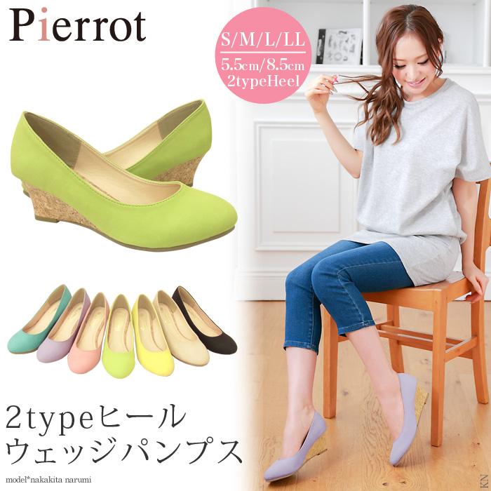 シンプルデザインでコーデを選ばない♪2typeウェッジパンプス☆ウェッジソール ヒール S M L LL(激安!ショップリストのレディース靴:by Pierrot)