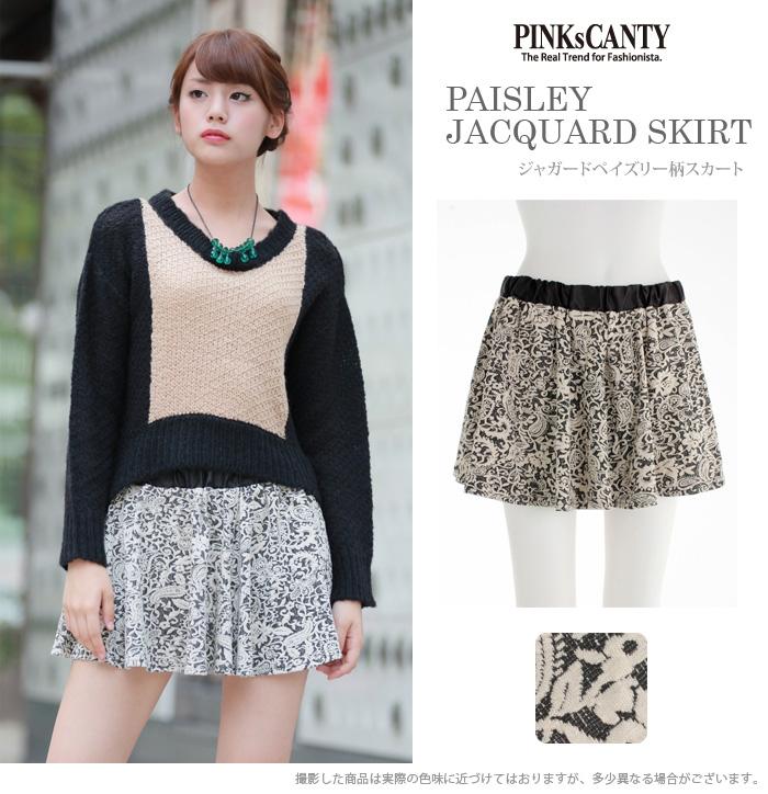 スカート通販〜PINKsCANTYブランドのジャガードペイズリー柄スカート/New♪