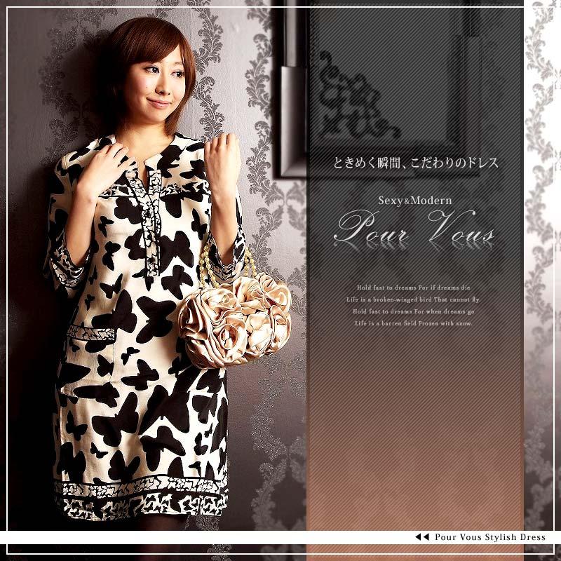 ワンピース通販〜PourVousブランドのPourVousオリジナル パーティードレス ドレス 通販フォーマル & パーティー ミディアムドレス結婚式・ミディアムワンピパーティドレス ひざ丈ドレス ドレス 結婚式・179 大きいサイズ