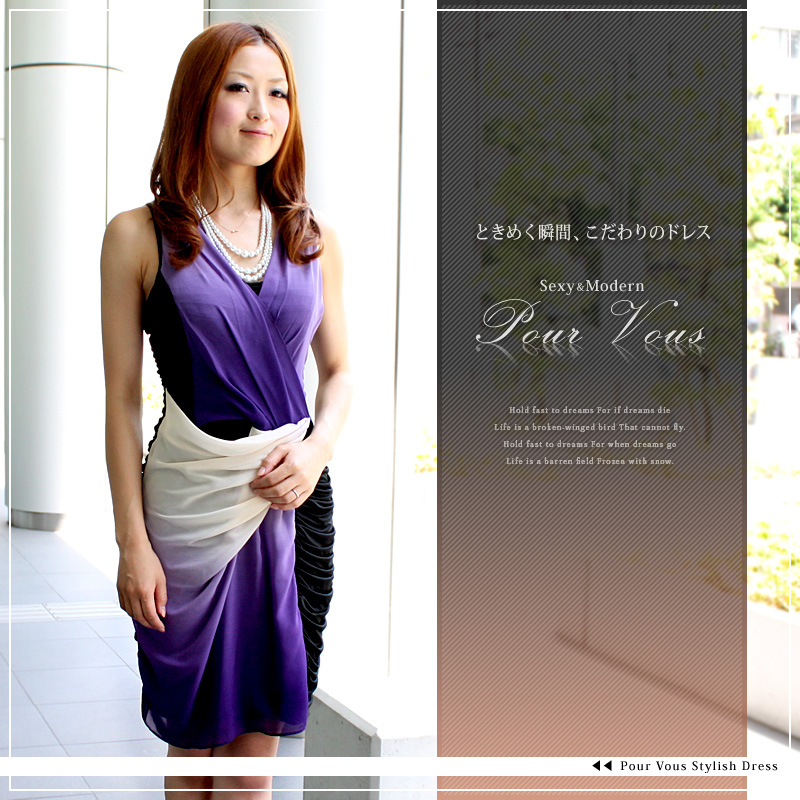 ワンピース通販〜PourVousブランドのPourVousオリジナル ドレス パーティードレス 通販フォーマル & パーティーミディアムドレス結婚式・ワンピース・ミディアムワンピ パーティドレス ドレス 結婚式・651 大きいサイズ