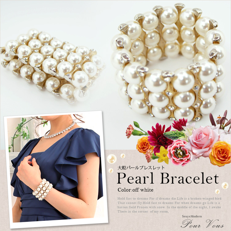 パール 結婚式 ブレスレット ラインストーン レディースファッション コーディネート ゴールド お呼ばれ アクセサリー パーティーa008(プチプラ!