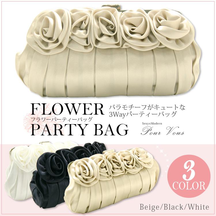 クラッチバッグ通販〜PourVousブランドのローズ・パーティーバッグ・ショルダーバッグ・ハンドバッグ・クラッチバッグ・チェーンバッグ・お呼ばれ・二次会・花柄・結婚式・パーティーb002