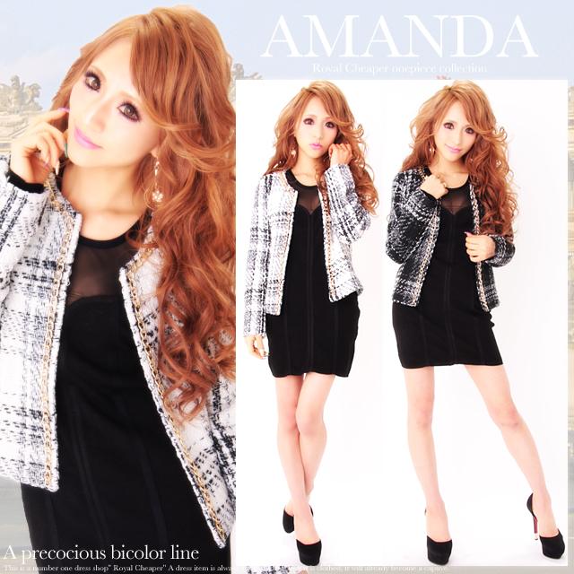 【amanda/アマンダ】エレガントセレブなゴールドチェーンが煌く☆ラメ風刺繍&チェック柄ツイードスプリングショートジャケットコート