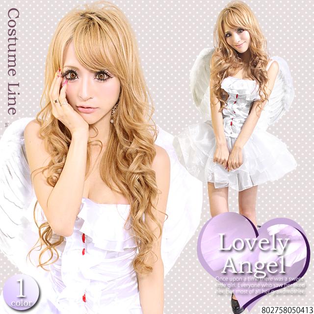 癒しの白い天使♪/天使/ベアトップ/トップス/スカート/羽の3点セット☆コスチューム/コスプレイベントDAYに♪