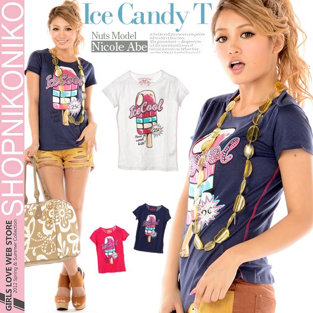 シャツ通販〜Shop NikoNikoブランドのnuts安部ニコル アイスキャンディプリントTTシャツ yb