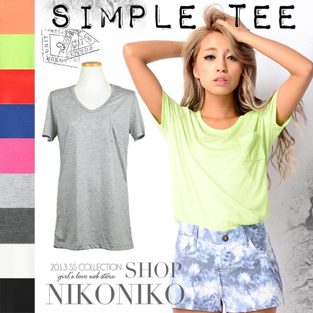 シャツ通販〜Shop NikoNikoブランドのnuts峯村優衣 9カラーシンプル半袖Tシャツ胸ポケットyb