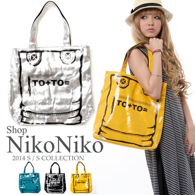 トートバッグ通販〜Shop NikoNikoブランドの【TO+TO=】トートバックスクールバック エコバック