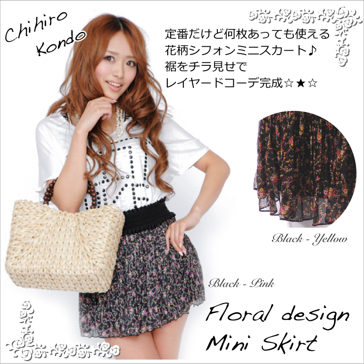 スカート通販〜shoppers LAブランドのシフォン花柄ミニスカート ふんわりシャーリング