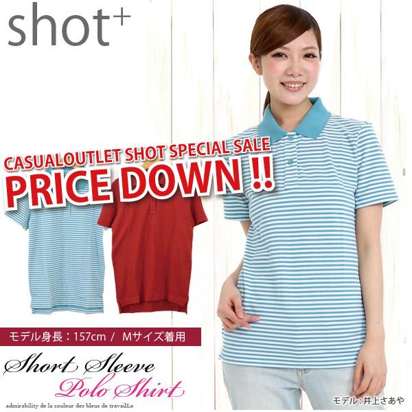 シャツ通販〜SHOT+ブランドのこれからの季節に持っておきたい1着です半袖ポロシャツ【639】[41][LT][B]жёθ