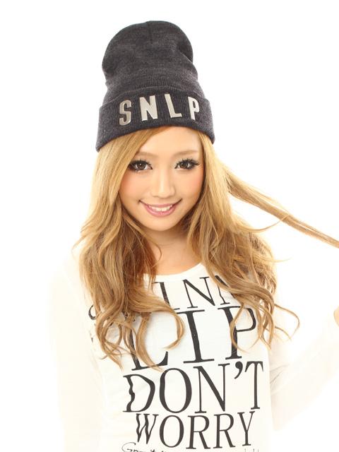 SNLPシルバーロゴニット帽