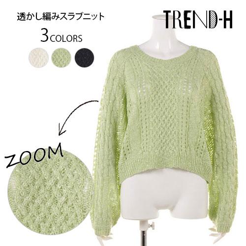 ニット通販〜TREND-H JAPANブランドの【TREND-H】★すかし編みスラブニット★ニュアンスたっぷりのスラブファブリックで、こなれた雰囲気を演出するニットプルオーバーです!!編地の透け感は、インナーによって表情が変わるか