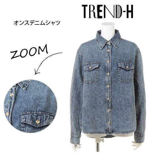 シャツ通販〜TREND-H JAPANブランドの【TREND-H】★6オンスデニムシャツ★ケミカルウォッシュで抜群の個性を発揮するデニムシャツ!!ややドロップしたショルダーラインが、独特のゆったり感を演出します♪シンプルなスウェッ