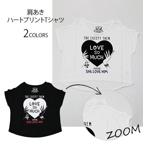 シャツ通販〜TREND-H JAPANブランドの【TREND-H】◎大人気Tシャツ◎★肩あきハートプリントTシャツ★全面にプリントされたハート柄が可愛い〜♪♪しかも肩開きの可愛いデザインで、セクシーさもアピール!!今から使えるアイテ