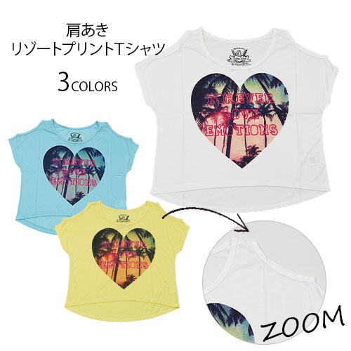 シャツ通販〜TREND-H JAPANブランドの【TREND-H】◎お洒落Tシャツ◎★肩あきリゾートプリントTシャツ★BIGに描かれたハートプリントが印象的♪♪元気いっぱい肩あきデザインで、セクシーさと女の子らしさの両方を取り入れて!!!
