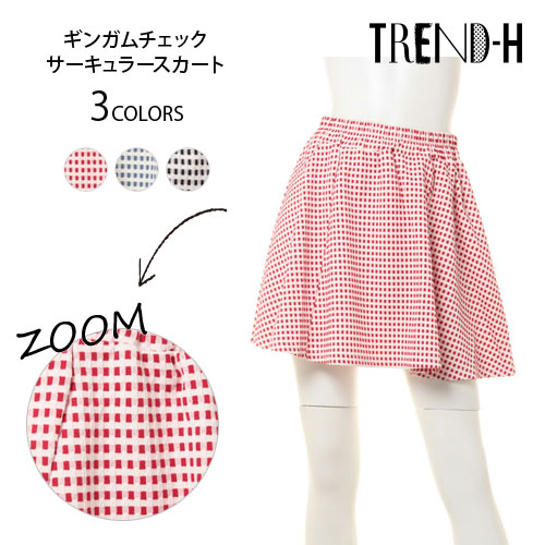 スカート通販〜TREND-H JAPANブランドの【TREND-H】★ギンガムチェックサーキュラースカート★ボリューミーなシルエットが可愛らしい♪ギンガムチェックをのせてガーリームードを高めました!!伸縮性のあるゴムウエストなので、