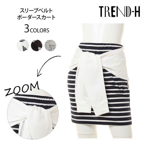 人気アイテム 通販〜TREND-H JAPANブランドの【TREND-H】★スリーブベルトボーダースカート★トップスを腰巻したようなユニークなスリーブベルトデザインがインパクト大!!トレンドのタイトスカートをさらに進化させたアイテムです♪