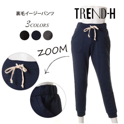 パンツ通販〜TREND-H JAPANブランドの【TREND-H】色んなシチュエーションに、着回しできる一枚!!★裏毛イージーパンツ★履きやすい裏毛素材で、今旬のスポーティースタイルをアシストしてくれる一品です♪足首をすっきりと見