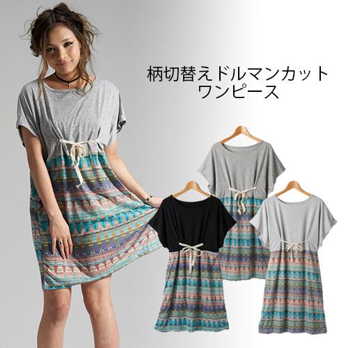 ワンピース通販〜TREND-H JAPANブランドのスカート部分の珍しいデザインが印象的♪★柄切替えドルマンカットワンピース★(ライトグレー・チャコールグレー・ブラック)フロントにあるレースの結び目もかわいいし、ラフに着れる
