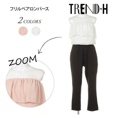 ワンピース通販〜TREND-H JAPANブランドの【TREND-H】★フリルベアロンパース★ボリューム満点のフリルが、女性らしいバストラインをメイクするロンパース!!ウエストシェイプ&裾に向かって細くなるテーパードデザインで、メリハ