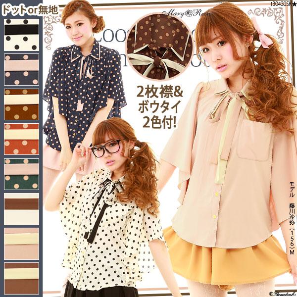 [配色2枚襟がオシャレ♪上質ゆる落ちシルエットのポンチョブラウス|P]◆入荷済