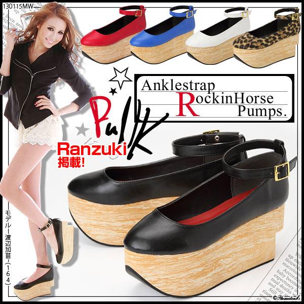 靴通販〜夢展望ブランドの[PUNK!!アンクルストラップロッキンホースパンプス|G]◆入荷済
