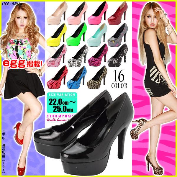 靴通販〜夢展望ブランドの[カラバリ4cmストーム美脚パンプス|G]◆入荷済
