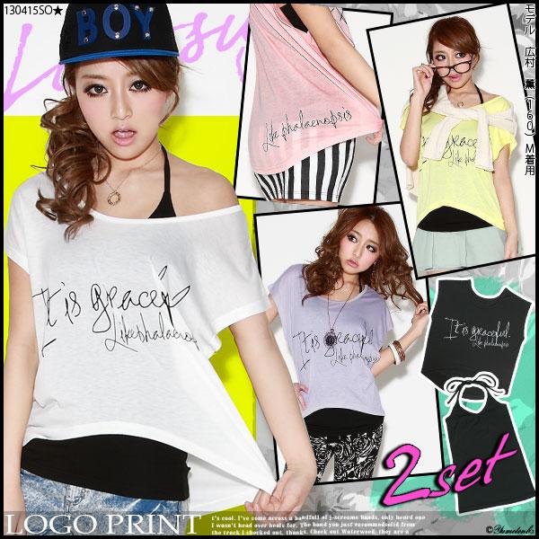 シャツ通販〜夢展望ブランドの[手書き風!!ロゴプリント×キャミ2点セット|GC]◆入荷済