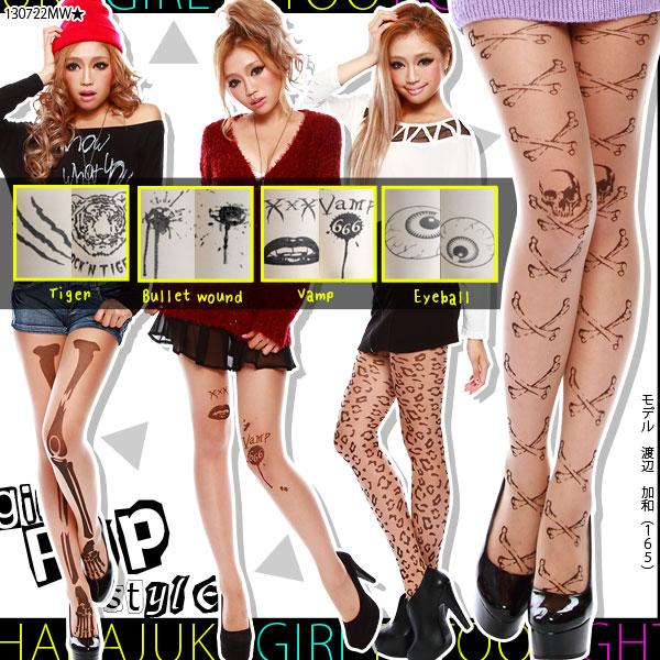 売れ筋アイテム通販〜夢展望ブランドの[グロカワPOP強め系タトゥータイツ|G]◆入荷済