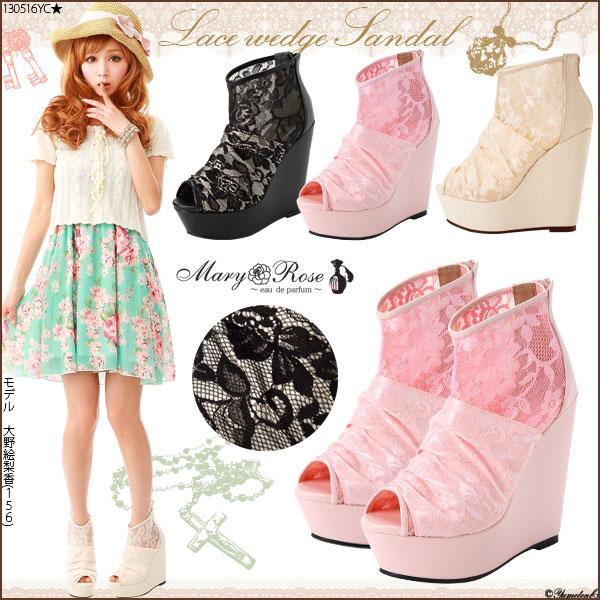 靴通販〜夢展望ブランドの[透かしレースウェッジサンダル|P]◆入荷済